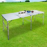 【LIFECODE】超長180cm四折箱型鋁合金折疊桌/野餐桌