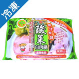 森泉酸菜白肉鍋1200g