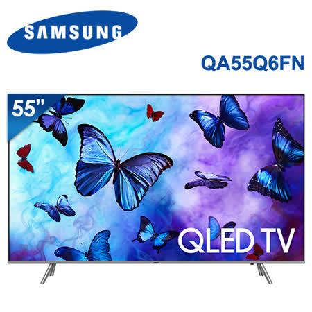 SAMSUNG三星 55吋 4K QLED聯網液晶電視