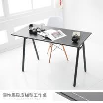 120公分黑色馬鞍A型大桌面工作桌