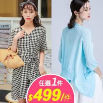 【nata】超值洋裝/針織衫,任選一件499