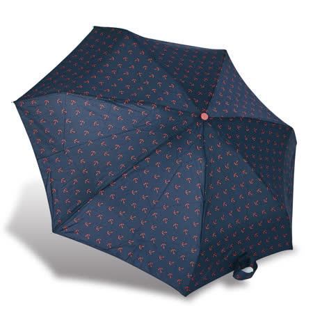 RAINSTORY 航海圖 抗UV迷你口袋傘