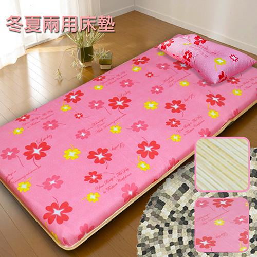 【KOTAS】幸運草天然竹面冬夏床墊(單人) 粉紅 送同款記憶舒適枕乙個