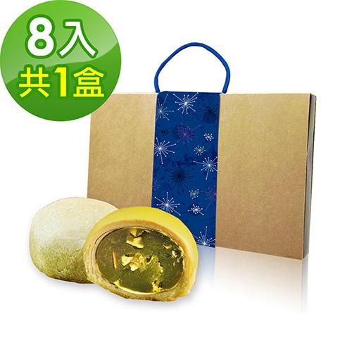 樂活e棧 中秋月餅 綠茶酥禮盒