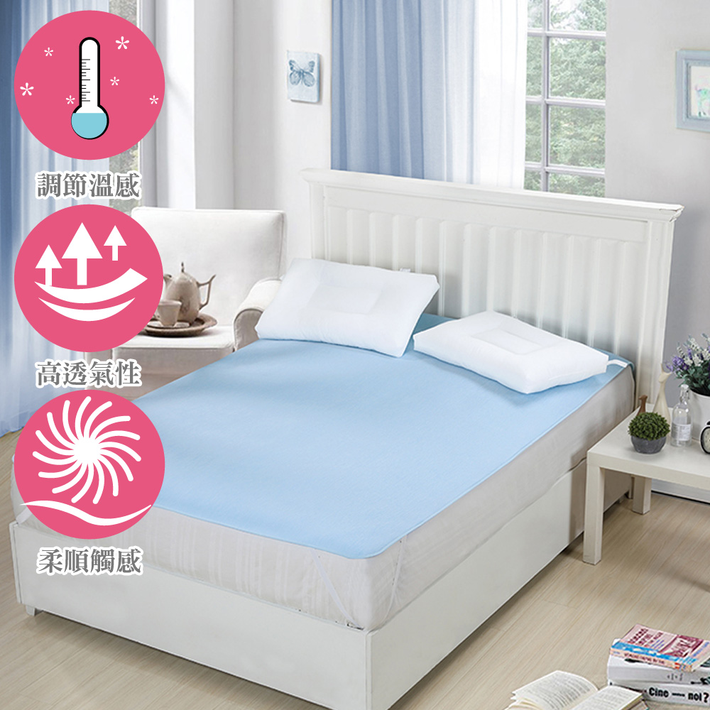 3D立體涼感冷凝床墊-雙人加大