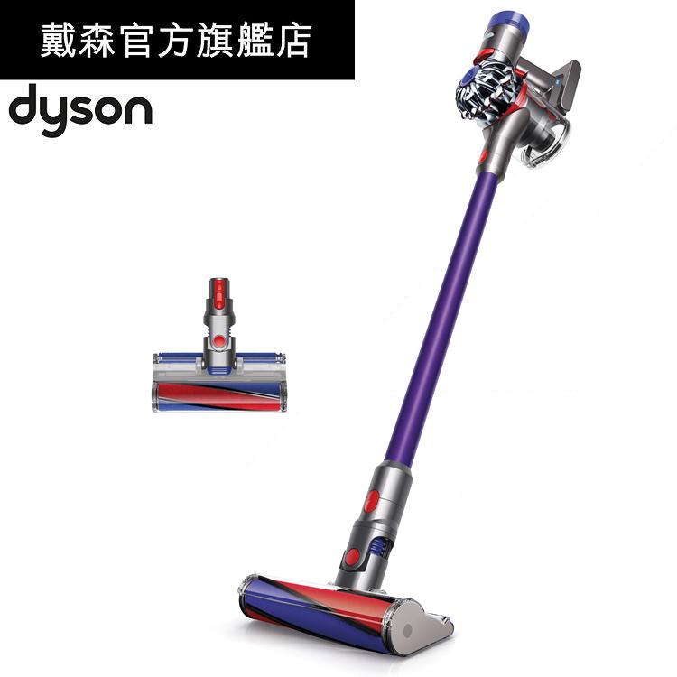 【9/30前送5吸頭】dyson 戴森 V8 Fluffy SV10E 無線吸塵器(紫色款)