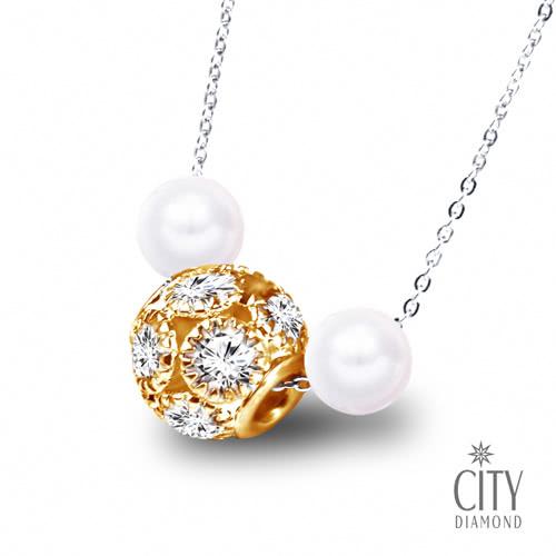 City Diamond引雅 東京Yuki系列 天然珍珠米奇造型水鑽項鍊 (黃K)