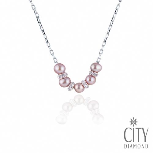 City Diamond引雅【東京Yuki系列】5顆天然粉紫珍珠水鑽項鍊