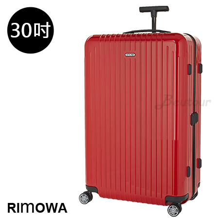 【RIMOWA】Salsa Air 30吋中大型行李箱 (皇家紅)