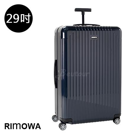 【RIMOWA】Salsa Air 29吋中型行李箱 (海軍藍)