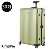 【RIMOWA】Salsa Air 30吋中大型行李箱 (青綠色)