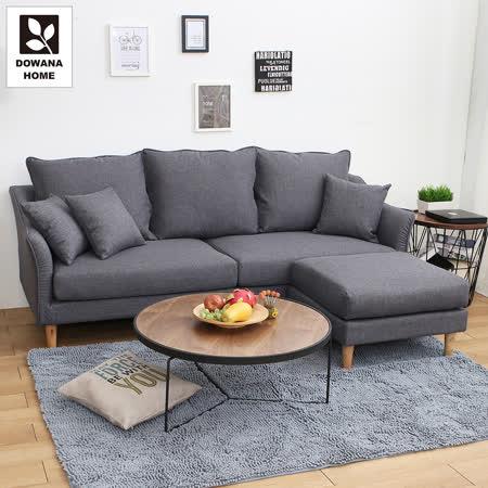 多瓦娜 多米尼克 三+凳L型沙發