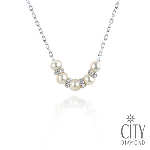 City Diamond引雅【東京Yuki系列】5顆天然粉白珍珠水鑽項鍊