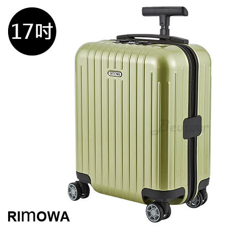 【RIMOWA】 Salsa Air全系列下殺