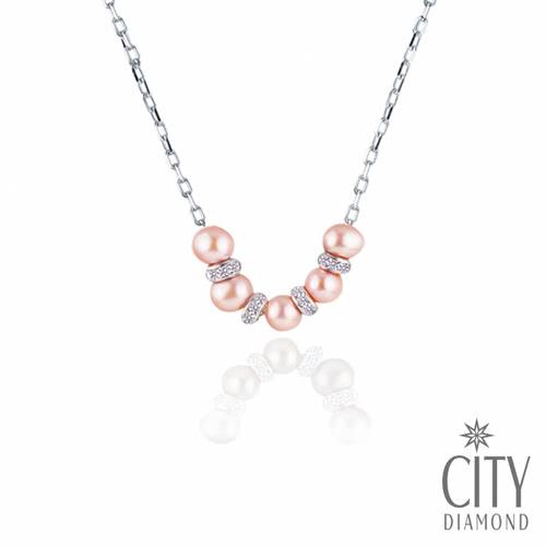 City Diamond引雅【東京Yuki系列】5顆天然粉橘珍珠水鑽項鍊
