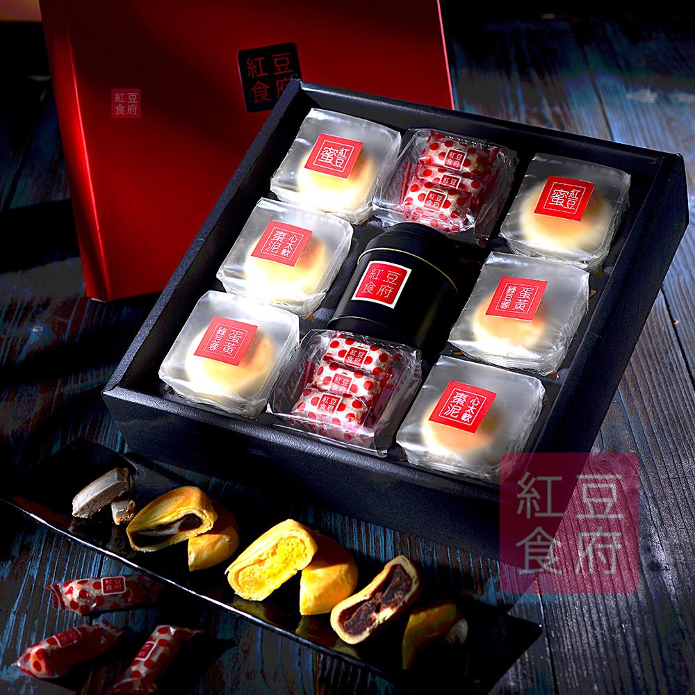 紅豆食府 茶香蘇式月餅禮盒