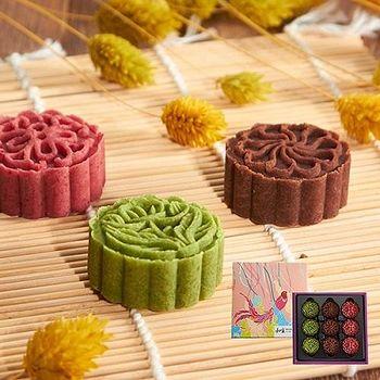 和生御品 花漾綠豆黃2盒組 (9入/盒 附提袋)