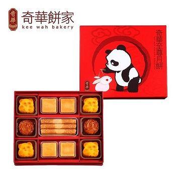 奇華 熊貓至尊月餅禮盒 (4品11件/錦盒 附提袋)