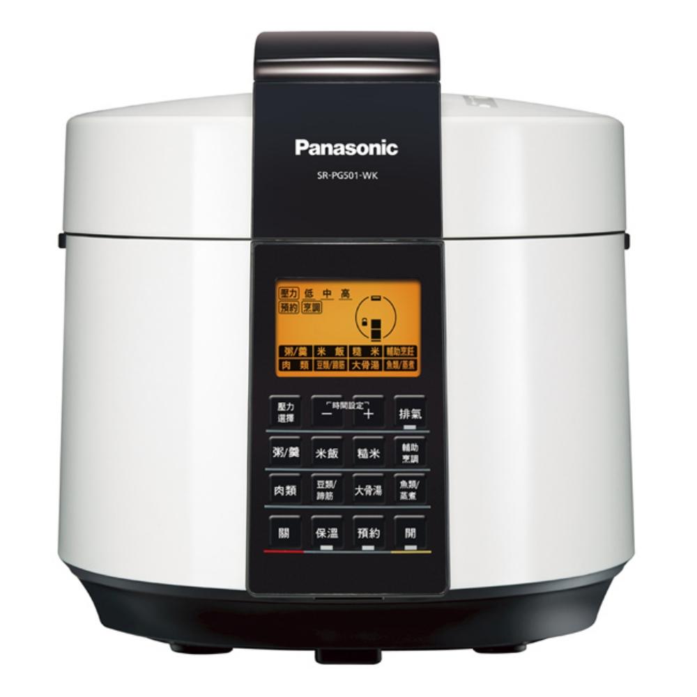 Panasonic國際牌5公升微電腦壓力鍋 SR-PG501