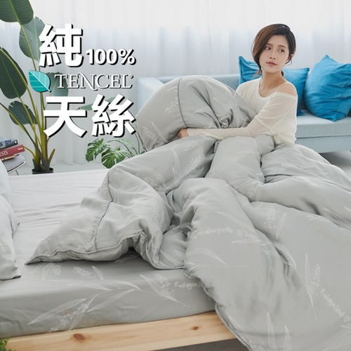 BUHO 天絲單人床包+雙人被組