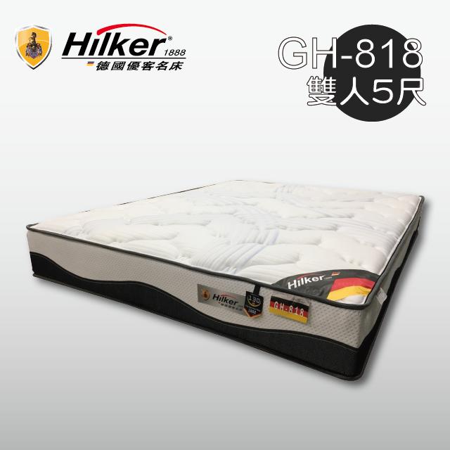 德國優客名床 進口布天然乳膠雙層波浪獨立筒床墊 5尺雙人(GH-818)