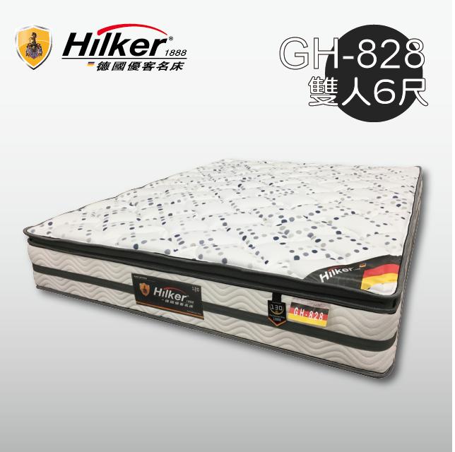 德國優客名床 天然乳膠護背式獨立筒床墊 6尺雙人(GH-828)
