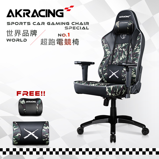 AKRACING超跑電競椅野戰款-GT69BattleGrounds