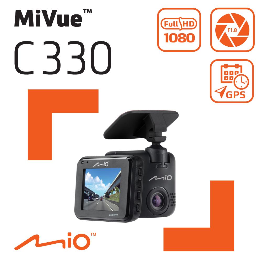 Mio MiVue™ C330 GPS+測速 感光元件 行車記錄器_黏支版《送16G+ 黏貼式手機磁吸車架+5吋保護貼_適黏貼式支架》