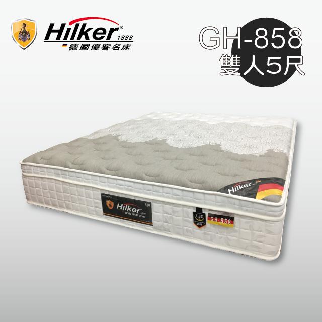 德國優客名床 進口布天然乳膠護背獨立筒床墊 5尺雙人(GH-858)