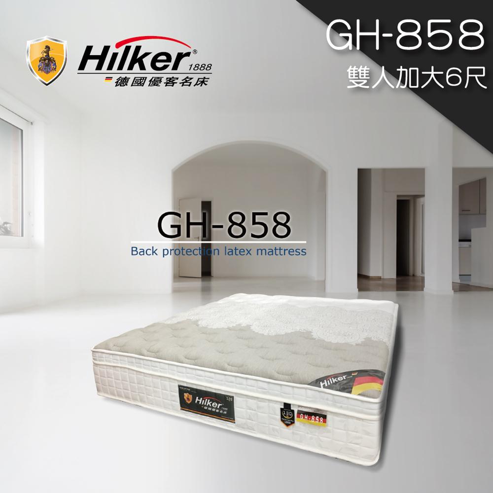 德國優客名床 進口布天然乳膠護背獨立筒床墊 6尺雙人加大(GH-858)