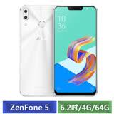 ASUS ZenFone 5 ZE620KL 6.2吋 (4G/64G) 雪花白【送MEGA KING MK260藍牙耳機+空壓殼+玻璃保護貼】