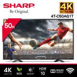 贈BRITA濾水壺★SHARP夏普 50型 4K智慧連網液晶顯示器 4T-C50AG1T