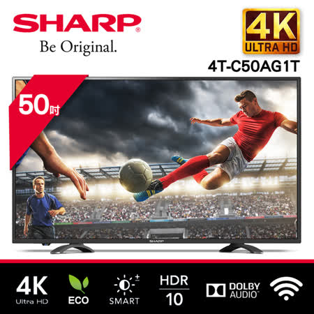 SHARP夏普 50型 4K智慧連網液晶顯示器