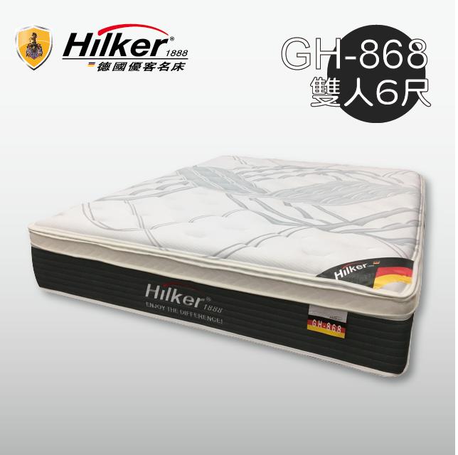 德國優客名床 進口面布可拆式天然乳膠護背獨立筒床墊 6尺雙人(GH-868)