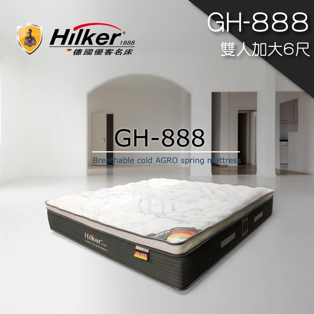 德國優客名床 涼感記憶膠德國AGRO五段式獨立筒床墊 6尺雙人加大(GH-888)