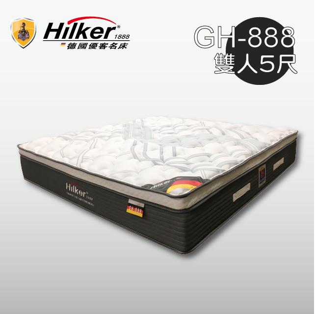 德國優客名床 涼感記憶膠德國AGRO五段式獨立筒床墊 5尺雙人(GH-888)