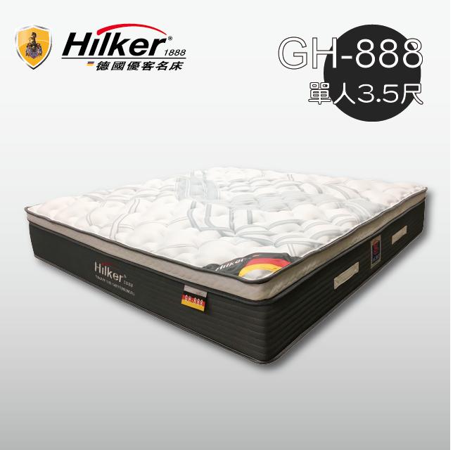 德國優客名床 涼感記憶膠德國AGRO五段式獨立筒床墊 3.5尺單人(GH-888)