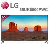 【LG樂金】65型 4K UHD IPS廣角智慧連網電視 65UK6500PWC(含基本安裝)送BenQ清淨機+電源壁插+高速乙太網路HDMI