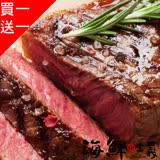 【海鮮主義】美國安格斯嫩肩沙朗牛排 買一送一(450g/片)