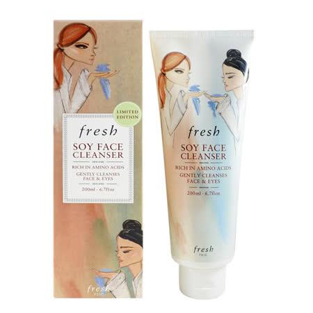Fresh 馥蕾詩 大豆潔面乳 200ml 限量版 Soy Face Cleanser Limited Edition