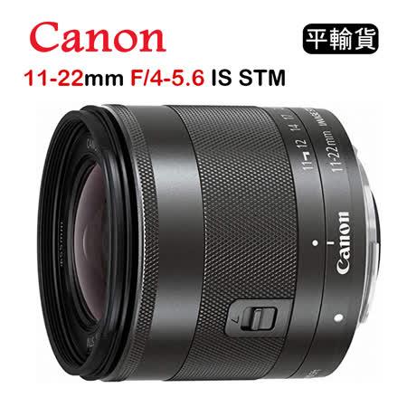 CANON EF-M  11-22mm 廣角變焦鏡