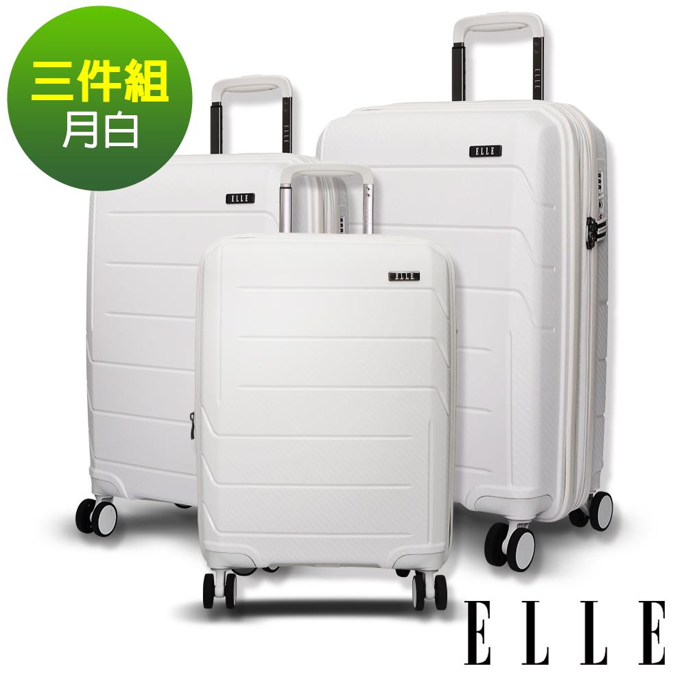 ELLE 鏡花水月系列-20+24+28吋特級極輕防刮耐磨PP材質行李箱-月白EL31210