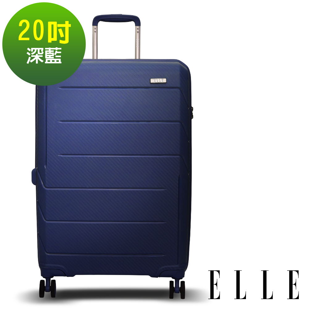 ELLE 鏡花水月系列-20吋特級極輕防刮耐磨PP材質旅行箱/行李箱-深藍EL31210
