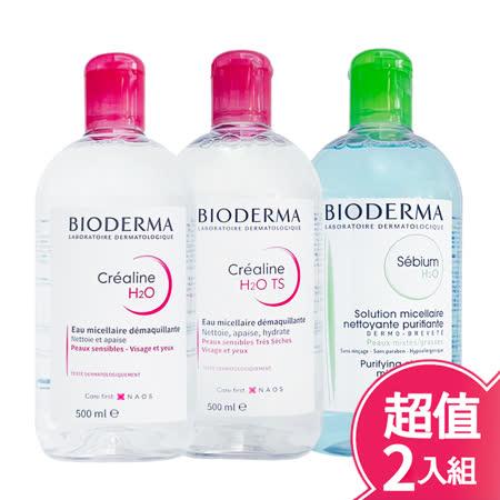 bioderma  高效潔膚液 500ml-2入