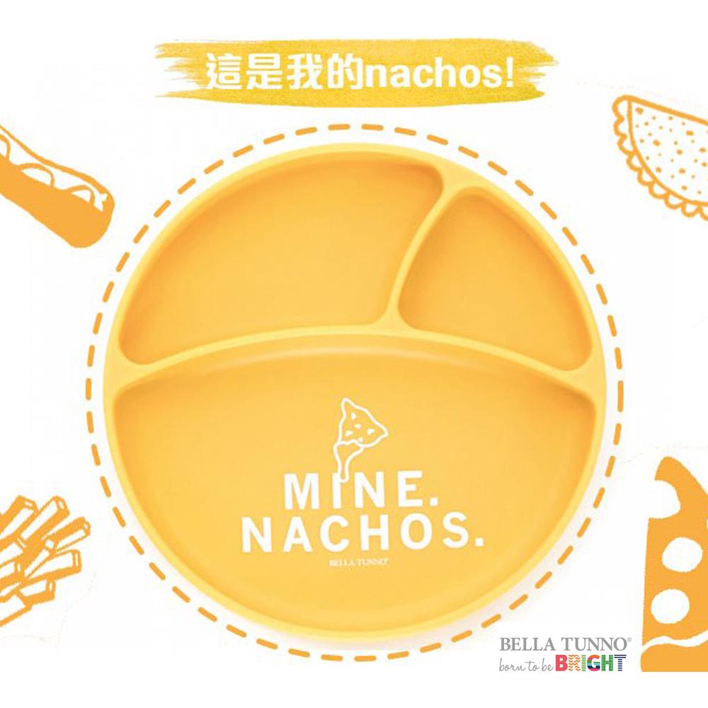 美國 BELLA TUNNO 寶寶矽膠分格防滑餐盤 (這是我的nachos!)