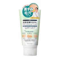 【石澤研究所】SQS 火山白泥高保濕洗面乳 100g