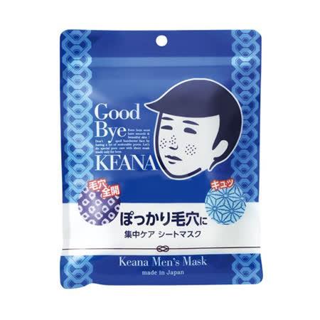 【石澤研究所】毛穴撫子男子用零毛孔面膜-10枚