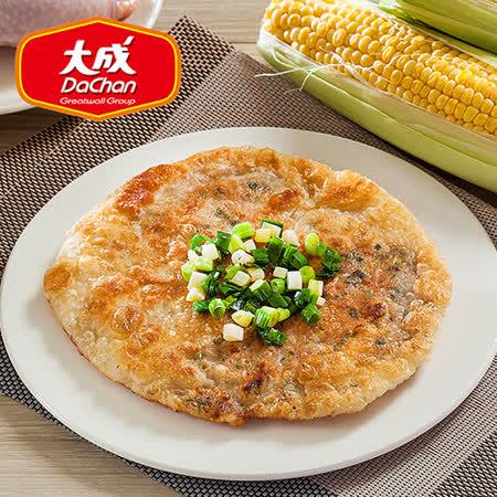 大成-雞本享受 雞肉香蔥薄餅40片組