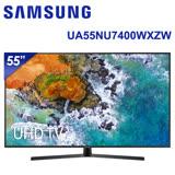 【SAMSUNG三星】 55吋 4K UHD液晶電視 UA55NU7400 / UA55NU7400WXZW (含標準安裝)