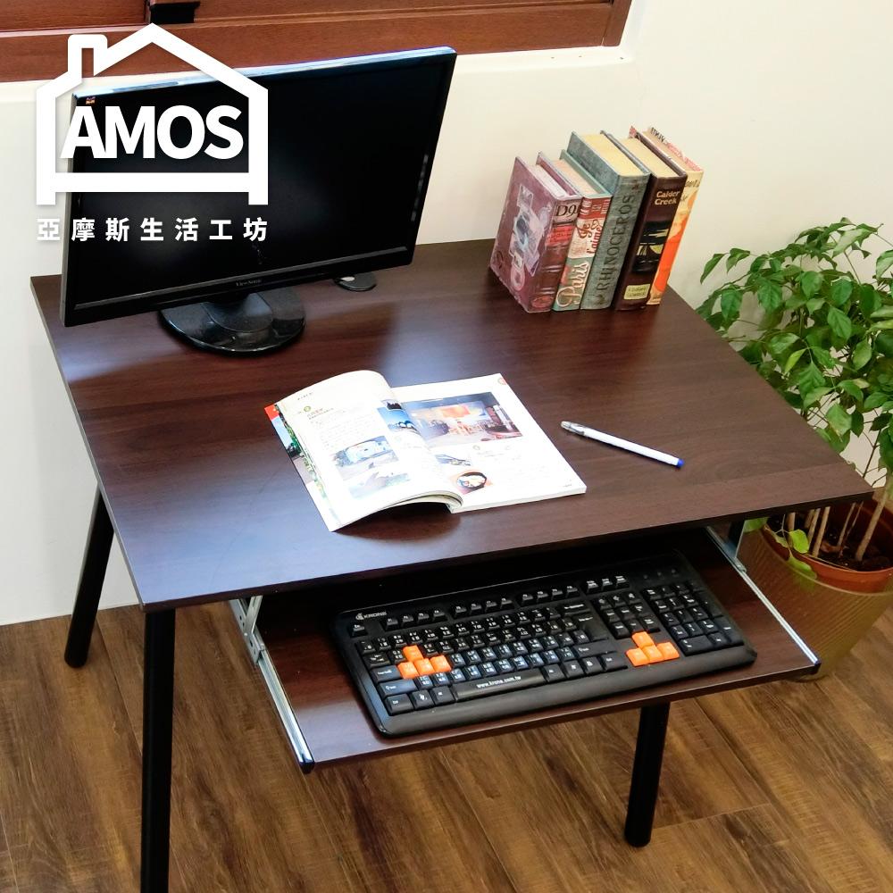Amos 環保A型附鍵盤工作桌